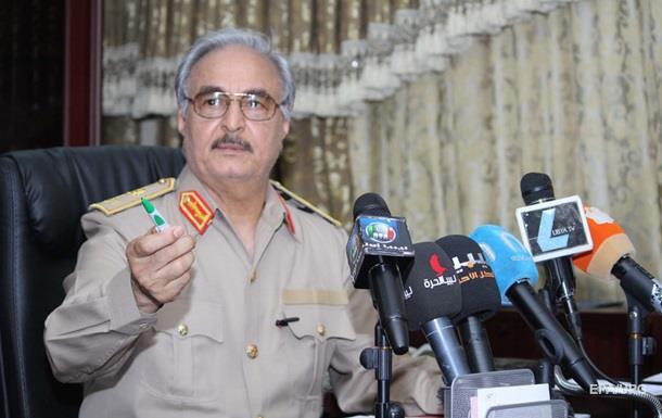 Армія Хафтара оголосила про припинення вогню