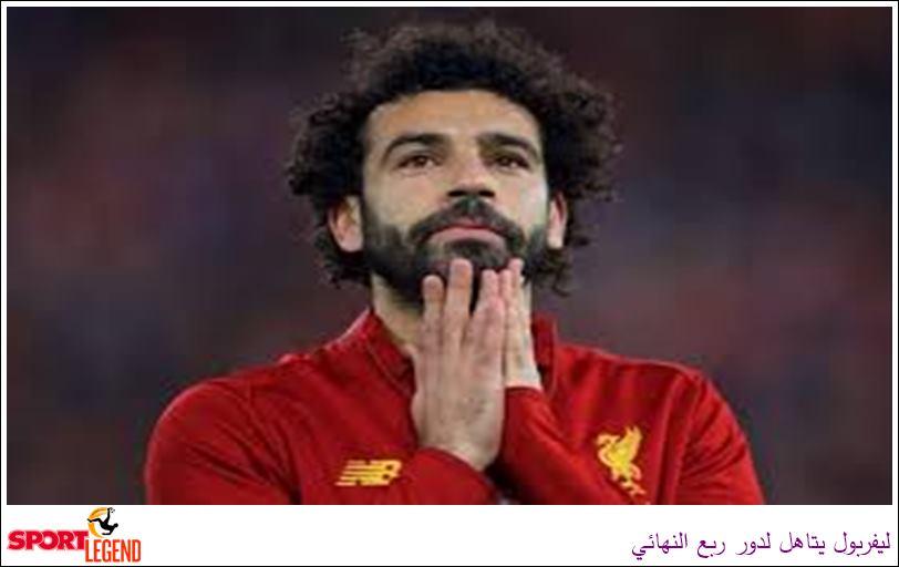 محمد صلاح,نادي ليفربول
