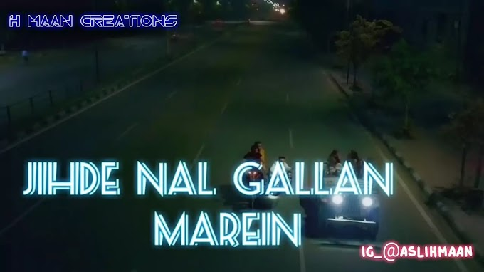 StatusMobi.Com | 4 Saheliyan Sharry Mann Status Video | Latest Punjabi Songs Whatsapp Status Video 2020