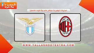 مباراة ميلان ضد لاتسيو 26-04-2021 في الدوري الايطالي