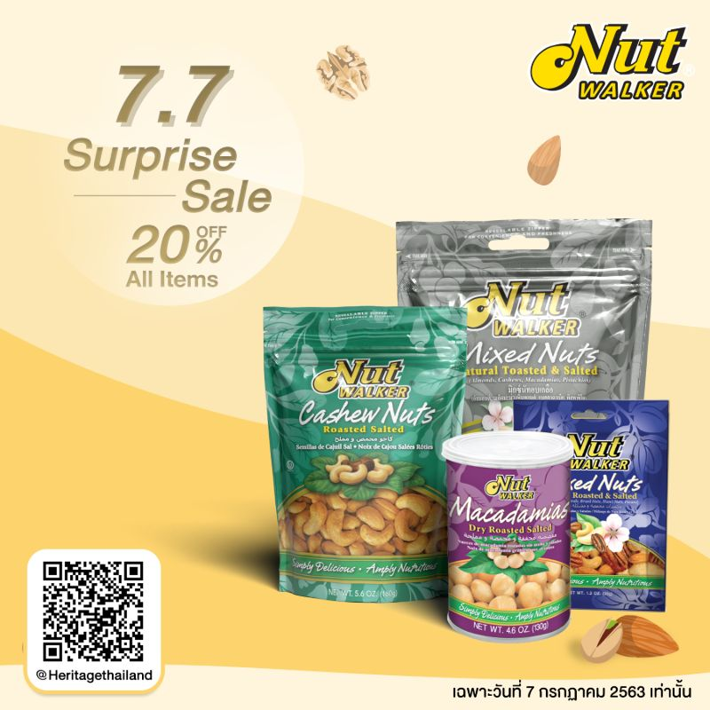 Nut Walker launches 7.7 Surprise Sales offering 20% discount for nut lovers