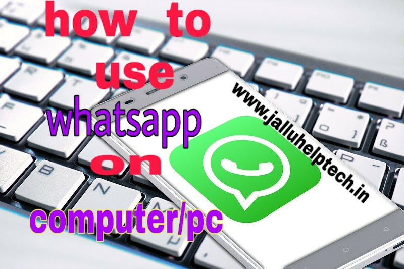 computer or pc में whatsappp चलाने के 3 आसान तरीके।