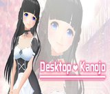 desktop-kanojo