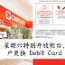 CIMB 12月17日(星期六)特别开放柜台,让用户更换 Debit Card