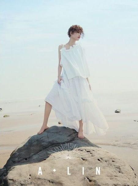 A-Lin 2017新專輯【A-LIN同名專輯】