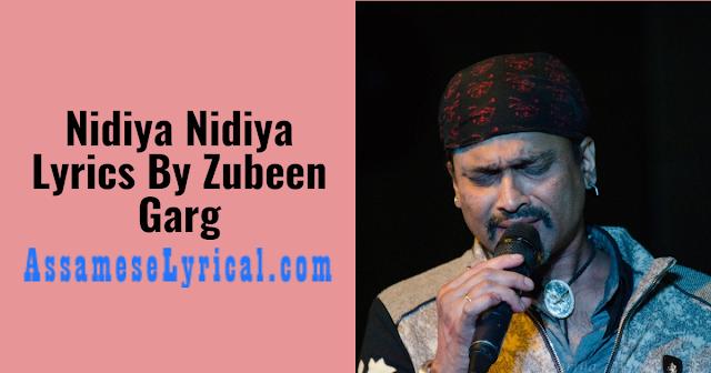 Nidiya Nidiya Lyrics