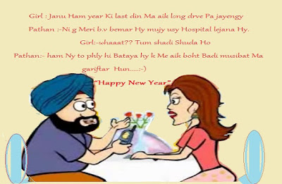 Free images of funny happy new year