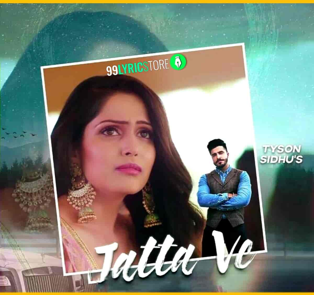Jatta Ve Punjabi Song Images