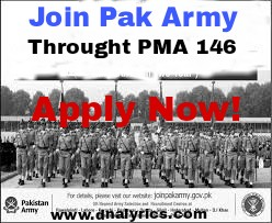 Join Pak Army 2020