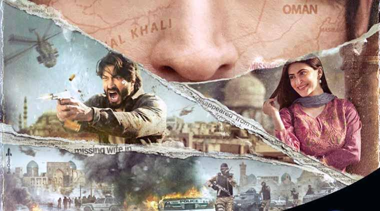 Khuda Haafiz Full Movie Watch Online Or Download Available On Disney+ Hotstar Starring Vidyut Jammwal