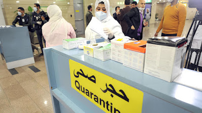 "The Quarantine section at 'Cairo International airport ""AFP"""