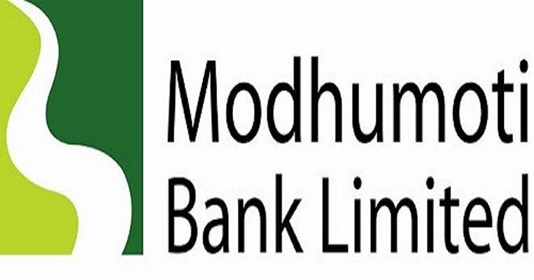 Modhomoti Bank Limited Job Circular 2020