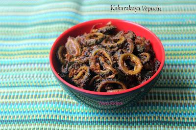 Kakarakaya Vepudu