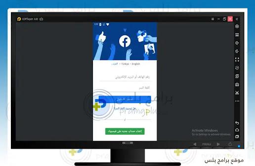 تسجيل الدخول برنامج فيسبوك للكمبيوتر