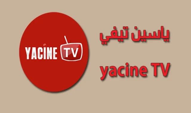 yassine tv