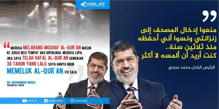 Alqur'an tak boleh masuk ke penjara Mursi