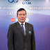 ททท. จัดงานมอบรางวัลโครงการ TAT GYM 2020 เพื่อยกระดับการท่องเที่ยวไทยอย่างยั่งยืนด้วยนวัตกรรม