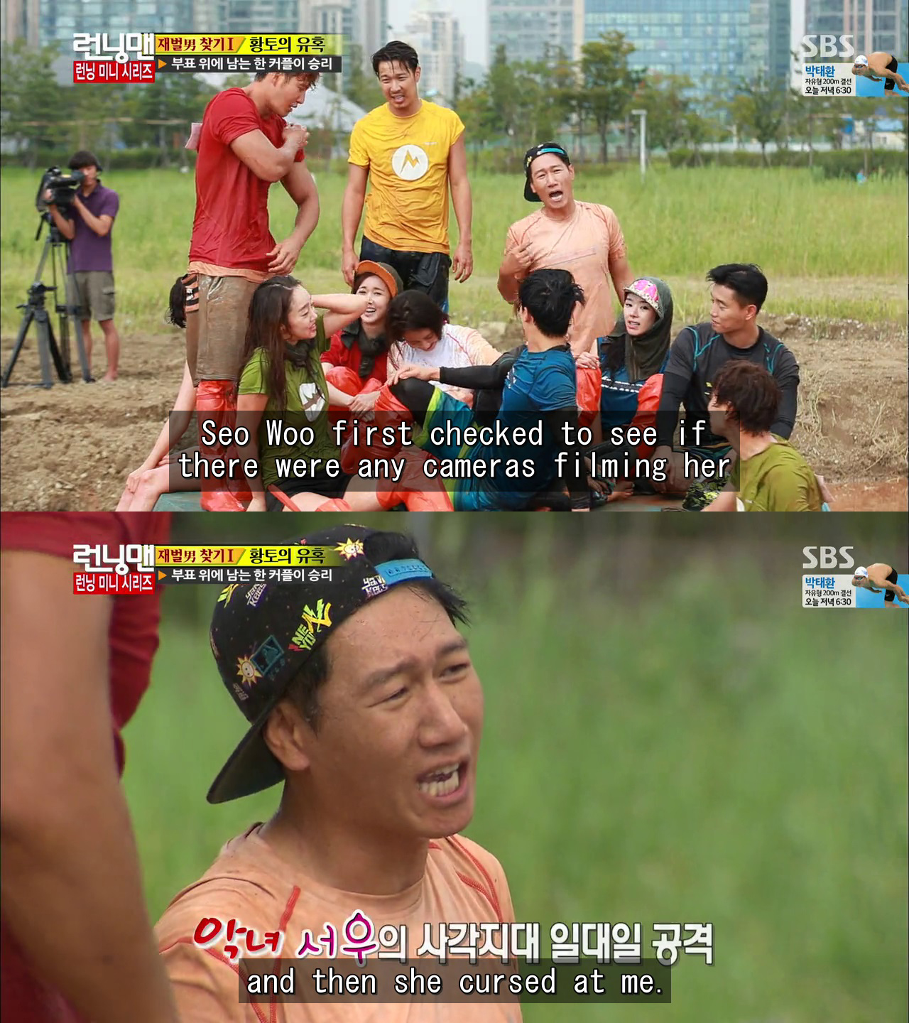 Image of: Kwang Soo But Before Long The Five Guests Proved Themselves To Be Funny And Unpredictable The Format Of The Games Allowed For The Couples To Change Which Avoided If By Japan Rssingcom If By Japan