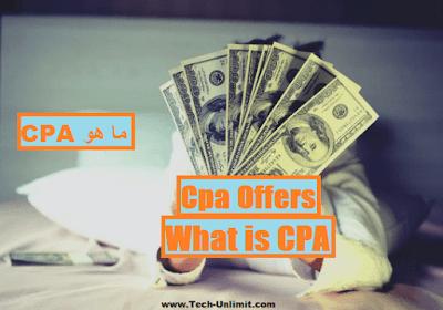 استراتيجيات الربح من CPA و عروض CPA