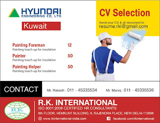 Hyundai Engineering Vacancy in Kuwait