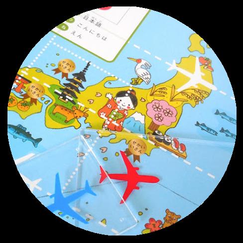 日本地図,イラスト,杉田香利