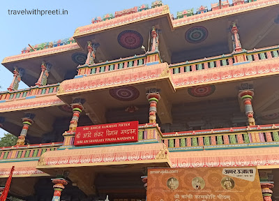 आदि विमान मंडपम मंदिर इलाहाबाद (प्रयागराज)  - Adi Vimana Mandapam Temple Allahabad (Prayagraj)