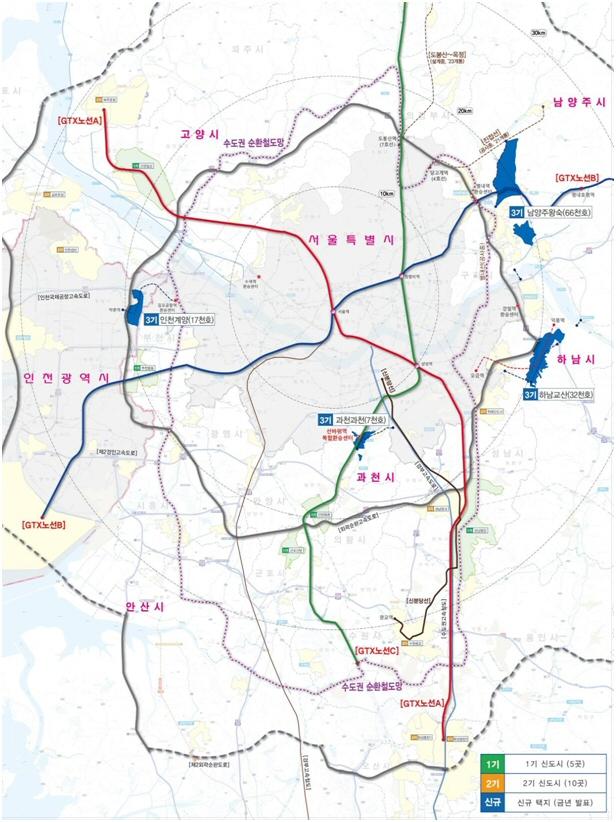 '수도권 30만호 공급계획', 남양주·하남 등 5곳 공공주택지구 지정