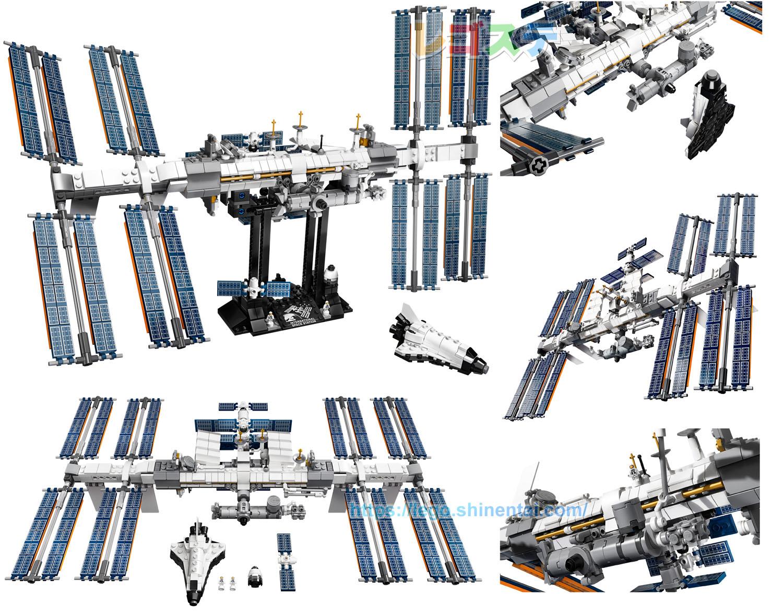 21321 国際宇宙ステーション:レゴ(LEGO) アイデア