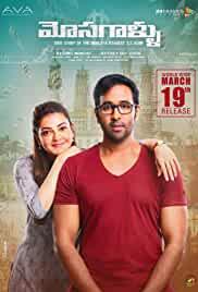 Anu and Arjun Mosagallu 2021 Hindi Dubbed 480p