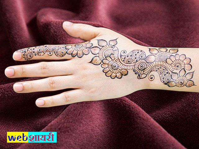 mehndi design front simple mehndi design front full hand
