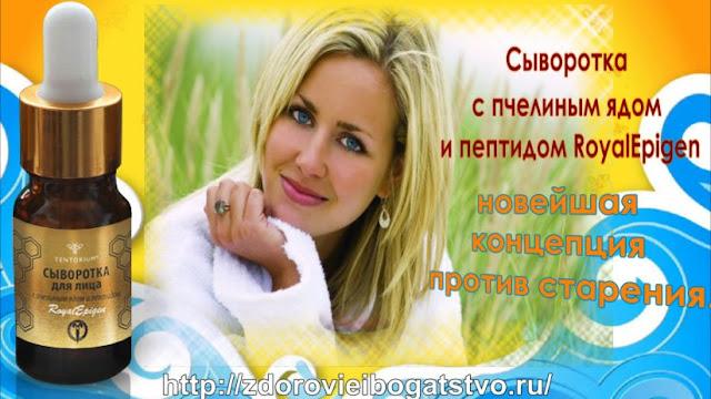 Сыворотка для лица – это продукт, при помощи которого можно сделать так, чтобы лицо засияло, избавиться от пигментных пятен, воспалений и морщинок.