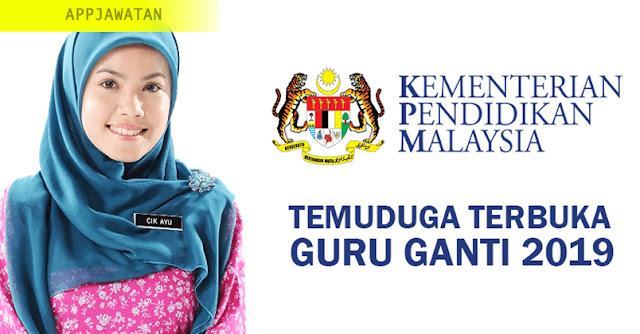 Permohonan Jawatan kosong sebagai Guru Ganti Sekolah Rendah & Menengah 2019 di Malaysia