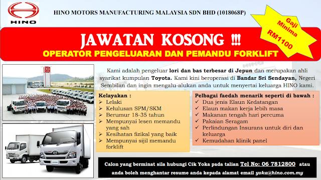 Kekosongan Jawatan Sebagai Operator di Hino Motors Manufacturing, Sendayan