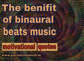 The benifit of binaural beats music in hindi