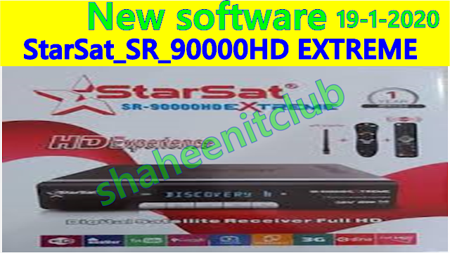 New Software StarSat_SR_90000HD EXTREME v2.73