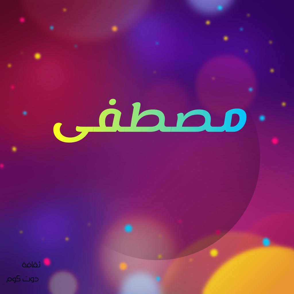 معنى اسم زين باللغة العربية 13