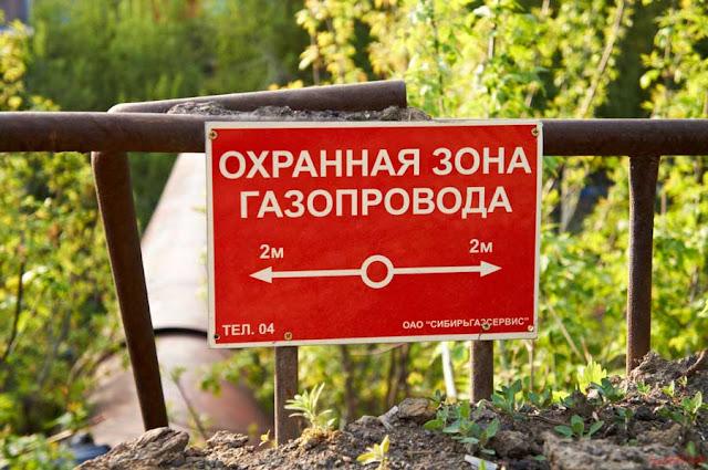 В Правительстве Московской области обсудили проблему Хотькова