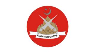 FC Frontier Corps North Balochistan Jobs 2021 in Pakistan - Frontier Corps Balochistan Jobs 2021