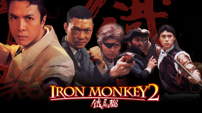 Iron Monkey 2: 1996