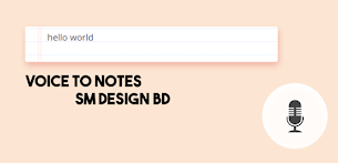 Voice To Text Notes Maker Responsive Blogger Script - Responsive Blogger Template