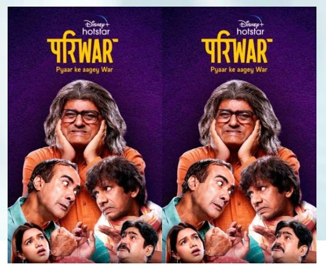 Entertainment  Upcoming Web Series Pariwar, Crackdown On Hotstar And Voot  Releasing Tomorrow