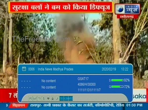 Jaane India News Madhya Pradesh / Chhatisgarh ki frequency