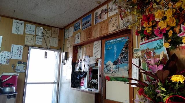 新山そばの店内の写真