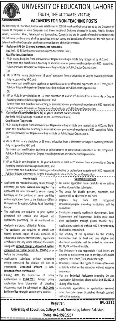 University Of Education Lahore Jobs 2021 in Pakistan