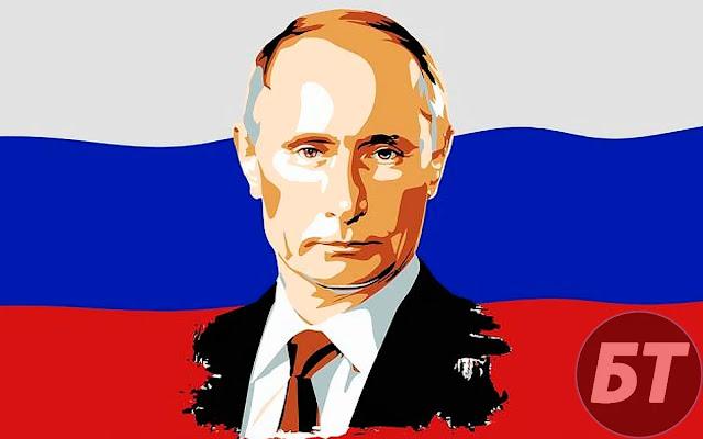 За словами Трампа, Володимир Путін може бути причетний до багатьох вбивствах