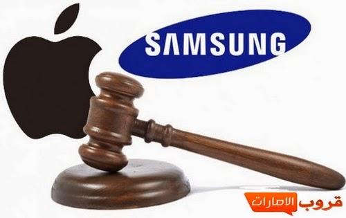آبل تطالب بمزيد من التعويضات من سامسونغ وحظر مبيع أجهزتها في أمريكا