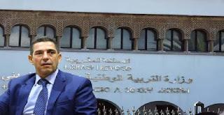 """وزارة التربية الوطنية: لا إغلاق للمدارس بسبب تسجيل أول إصابة  ب""""كورونا"""""""