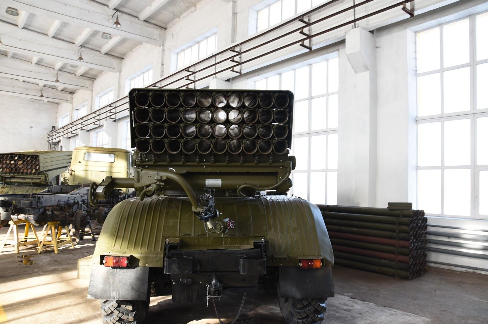 Шепетівський ремзавод Ukrainian Military Pages