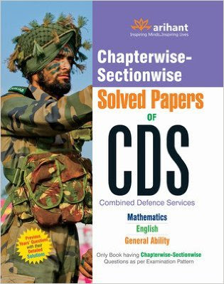 Download Free CDS Previous Year Solved Question Papers Book PDF