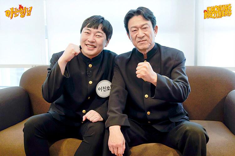 Nonton streaming online & download Knowing Bros eps 267 bintang tamu Kim Eung-soo & Lee Jin-ho subtitle bahasa Indonesia
